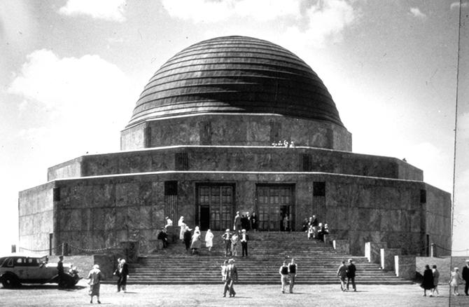 Adler Planetarium   Chicago Collections Consortium